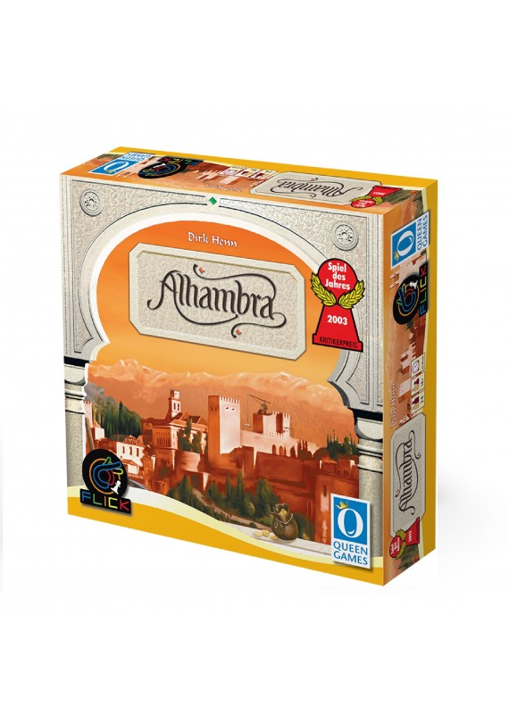 Alhambra popup